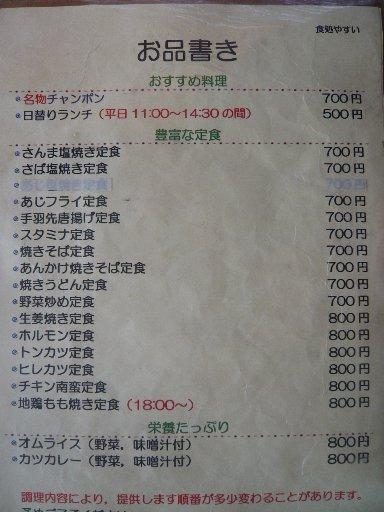 P1000536.jpg