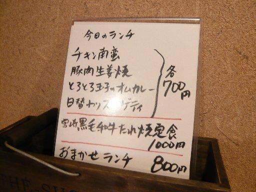 P1030020.jpg